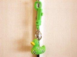 duck-green.jpg